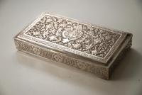 A Persian Silver Cigarette Box from Isfahan